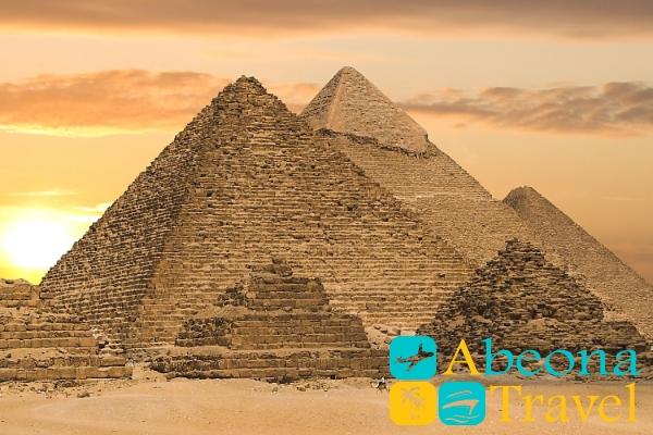 ეგვიპტე