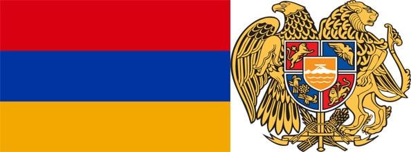 ეროვნული გერბი და დროშა