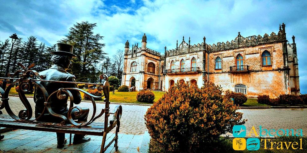 Королевский дворец и плотина Ингури