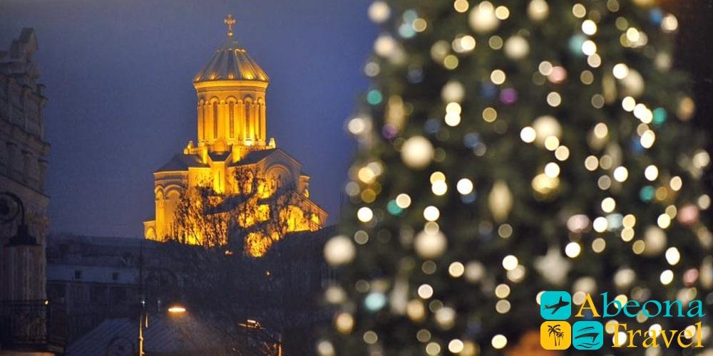 Тур в Грузию на Новый год