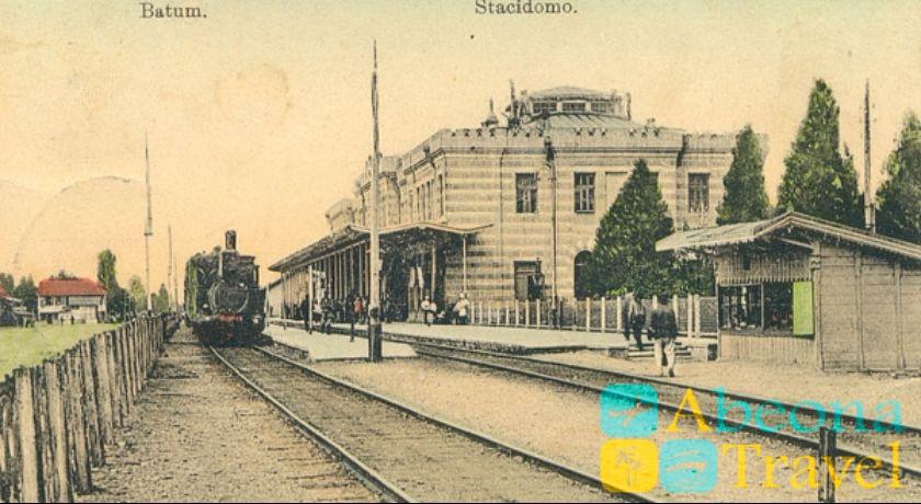 Batum station