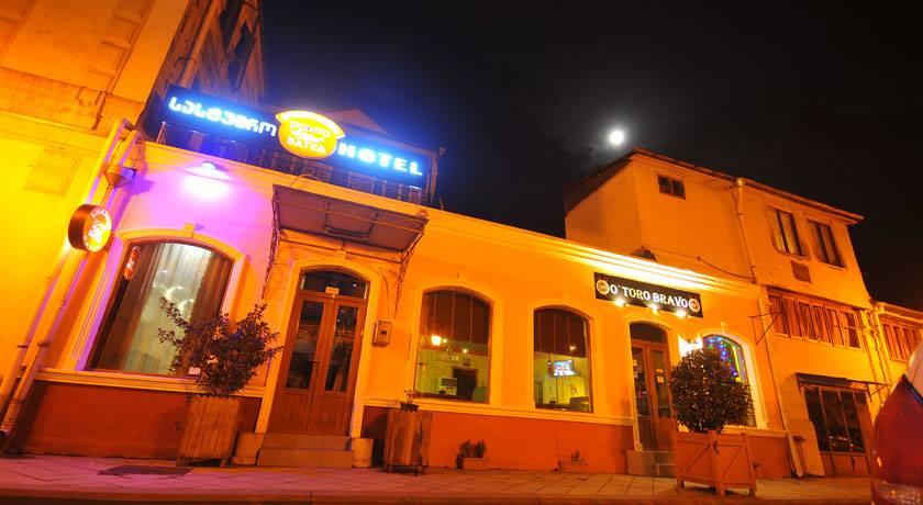 Hotel Ponto Batea