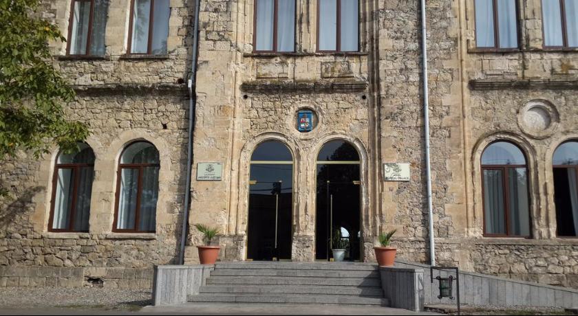 Rcheuli Palace