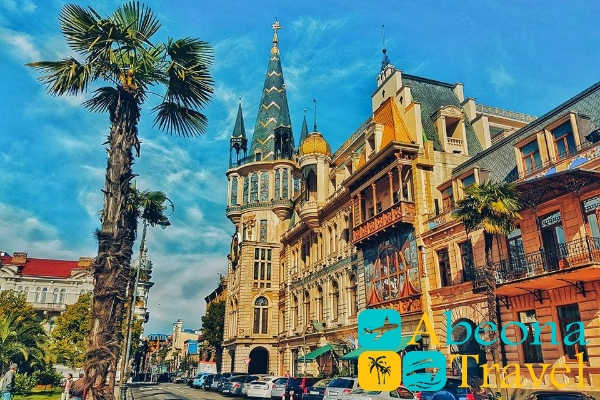 Batumi Sightseeing Tour