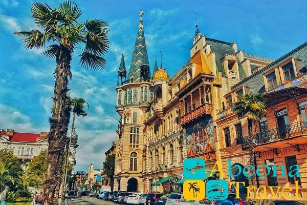 Batumi Sightseeing Tour