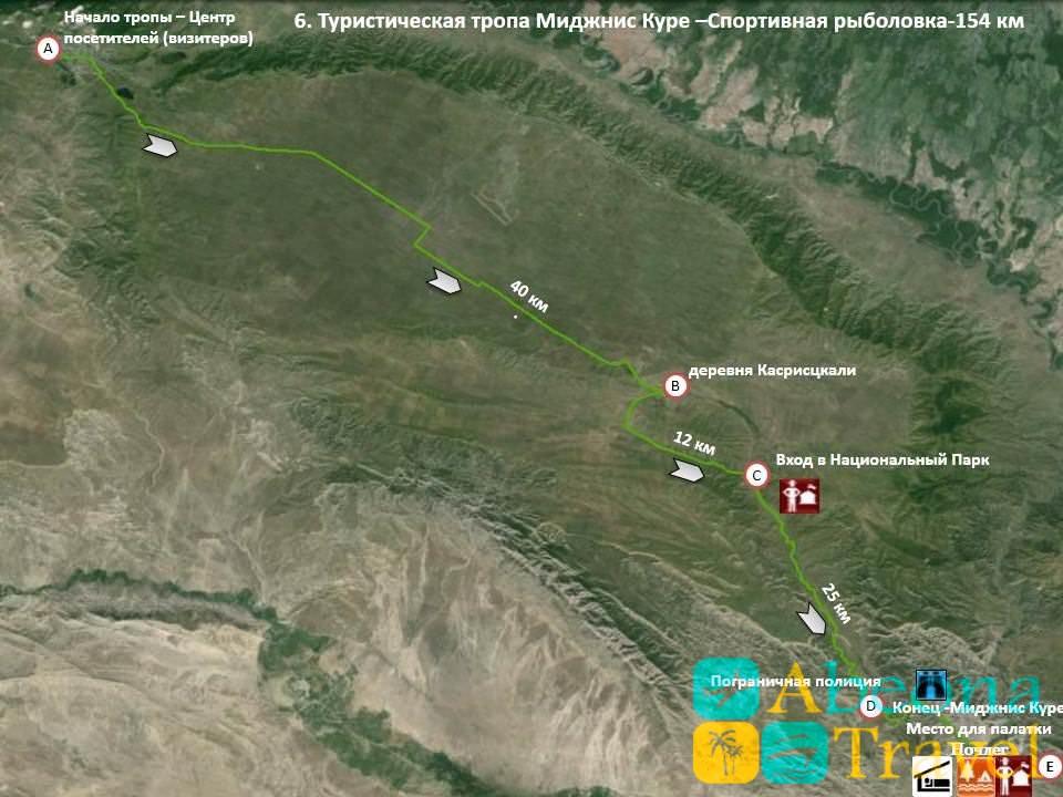Национальный парк Вашловани