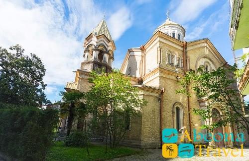 Армянская Апостольская Церковь3