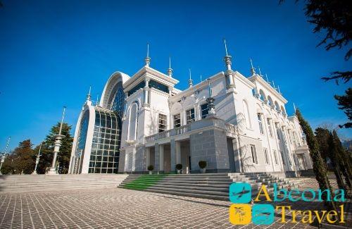 Batumi Art and Music Center