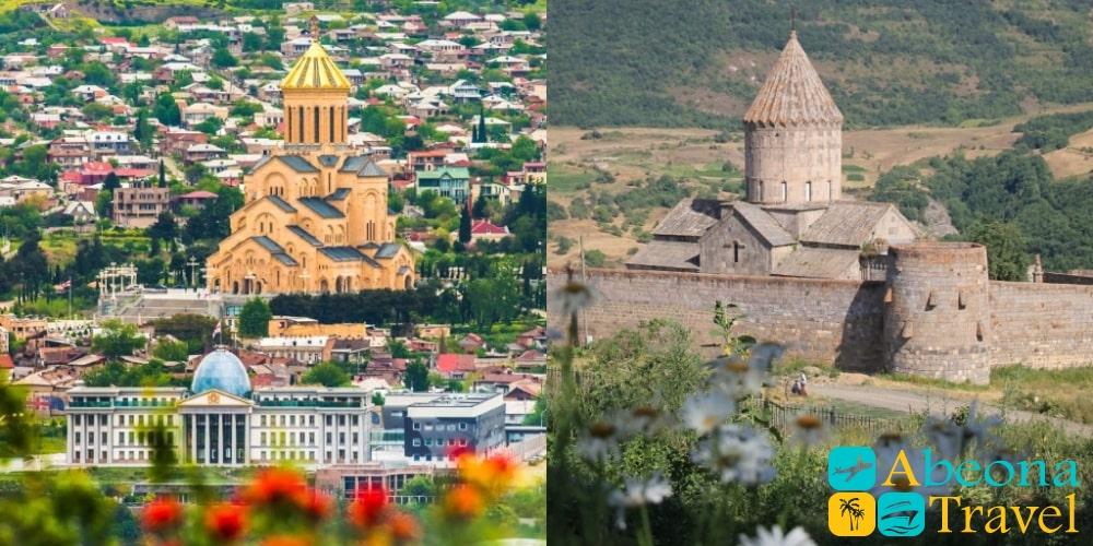 Тур в Грузию и Армению