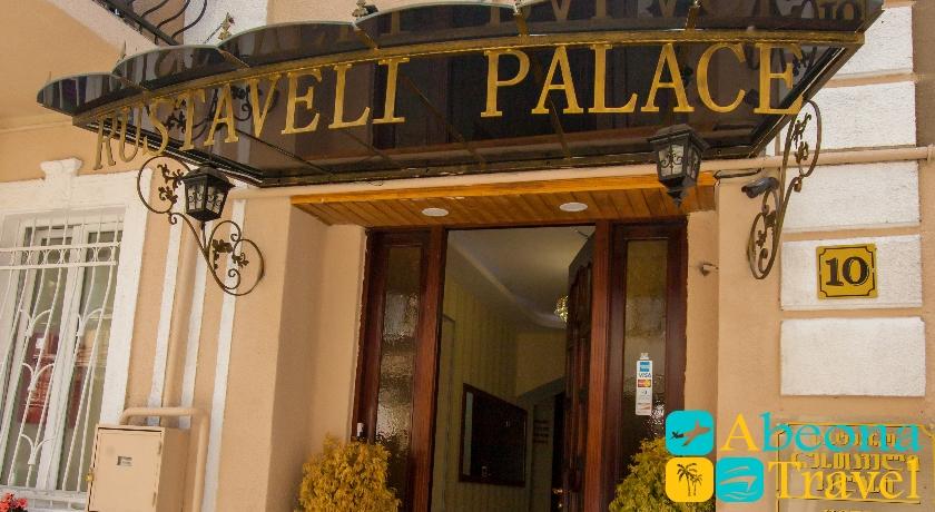Rustaveli Palace