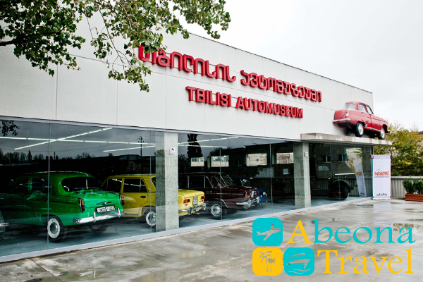 Avtomobilnyy muzey Tbilisi
