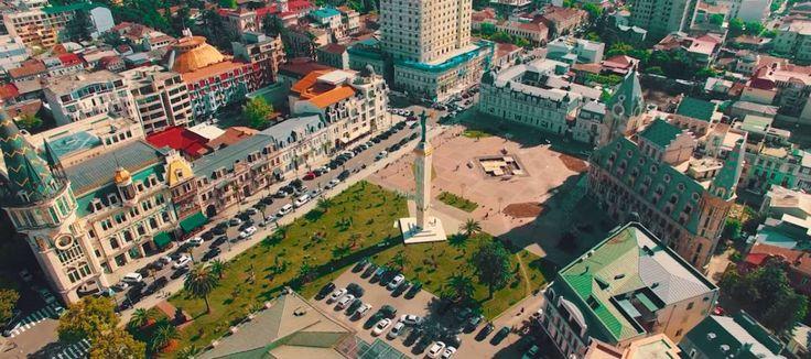 Площадь Европы в Батуми