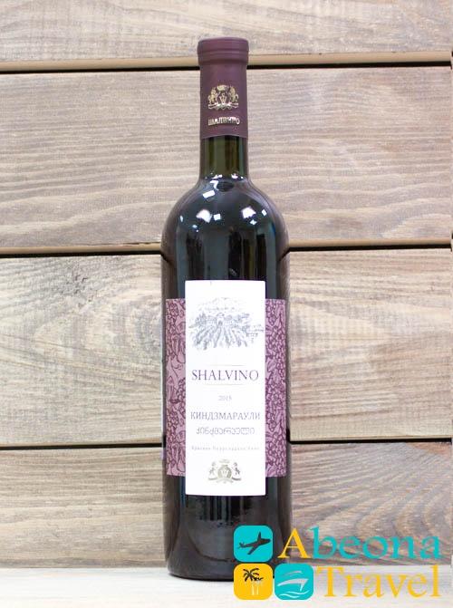 Shalvino Company